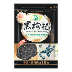 Huifeng Black Wolfberry 16 oz