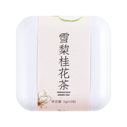 Pear Osmanthus Tea 50g