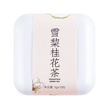 Pear Osmanthus Tea 50g