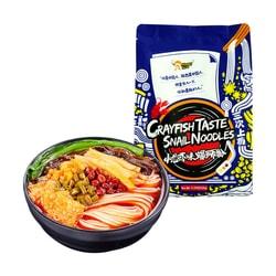Happysnail liuzhou snail rice noodles crayfish taste  320g