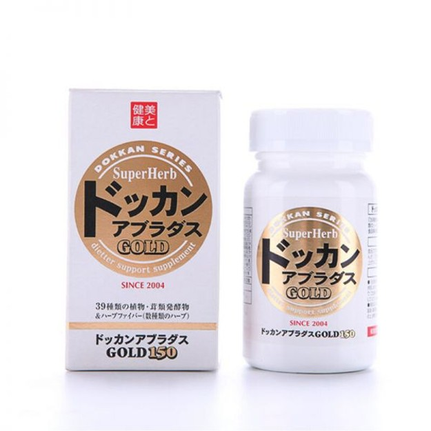 Product Detail - DOKKAN SERIES Super Herb Gold 150 tablets 45g - image 0