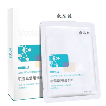 VOOLGA Asiatica Soothing And Repair Mask 5sheets