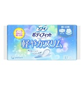 UNICHARM Sofy Ultra-Thin Pantyliner with Wings 17.5cm 30pads
