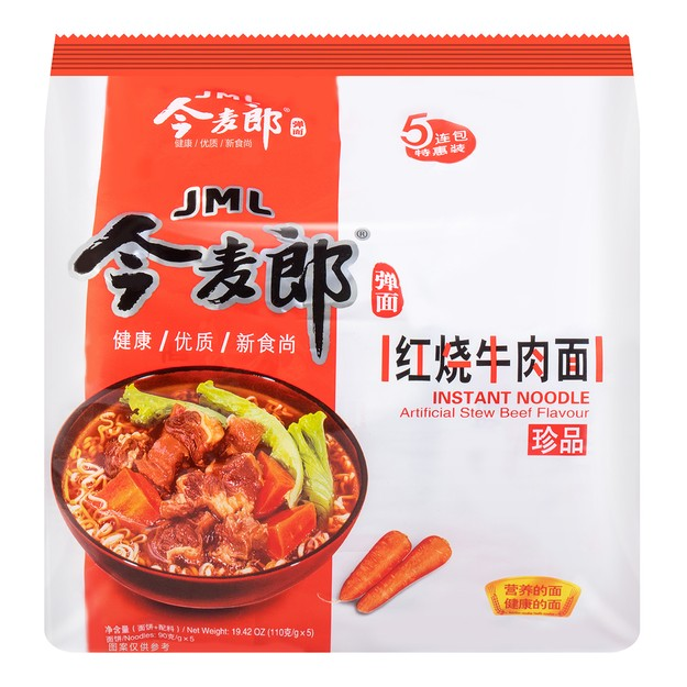Product Detail - JINGMAILANG Beef Flavor Instant Noodle 5packs 550g - image 0