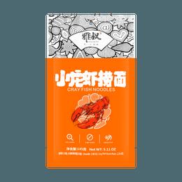YASHU Cray Fish Noodles 145g