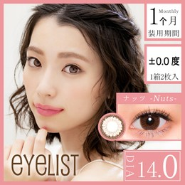 Eyelist 日本直发 月抛美瞳 Nuts坚果 2枚入 ±0.0 DIA14.0mm