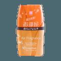 KOKUBO Room Air Fragrance Grapefruit Aroma 200ml