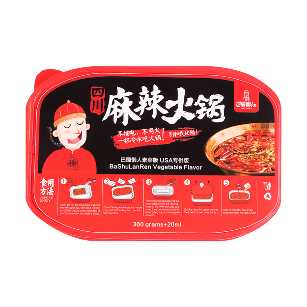 Product Detail - BASHULANREN Instant Spicy Hot Pot with Vegetable 360g+20ml - image 0
