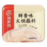HaiDiLao Hot Pot Dipping 140g