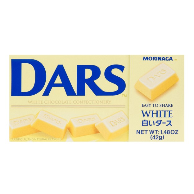 商品详情 - 日本MORINAGA森永 DARS 丝滑细腻白巧克力 42g - image  0
