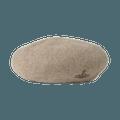 Vivienne Westwood 维维安·韦斯特伍德||ORB刺绣巴斯克贝雷帽||摩卡棕色 1顶