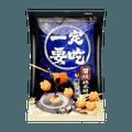 台湾旺旺 一定要吃 经典原味 70g 包装随机发送