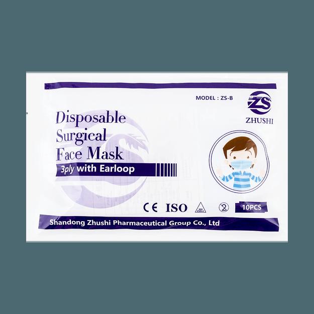 Product Detail - ZHUSHI Disposable 3ply Children Kids Non-Woven Fabric Surgical Face Mask 10pcs 14.5cm× 9.5cm - image 0