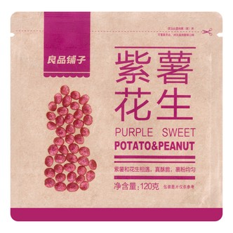 BESTORE Sweet Potato Peanut 120g