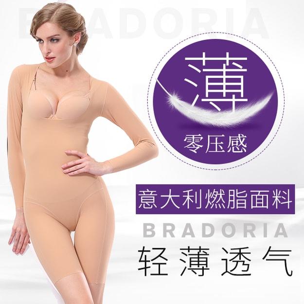 商品详情 - 美国BRADORIA 意大利无痕瘦身衣 长袖中裤 米色 XL 码 #61001 - image  0