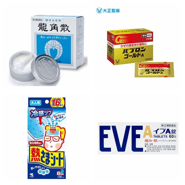 Product Detail - RYUKAKUSAN+Cooling Gel Sheets+EVE+TAISHO Pharmaceutica - image 0