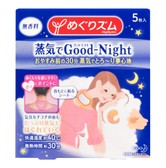 KAO MEGRHYTHM Good Night Heating Pack for Neck Unscented 5pcs