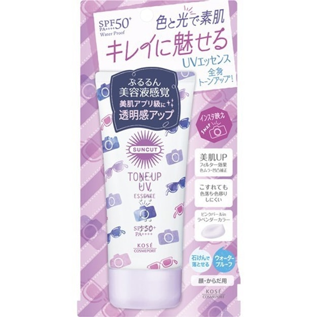 Product Detail - KOSE Suncut Tone-up UV Essence Sunscreen SPF50+ PA++++ 80g - image  0