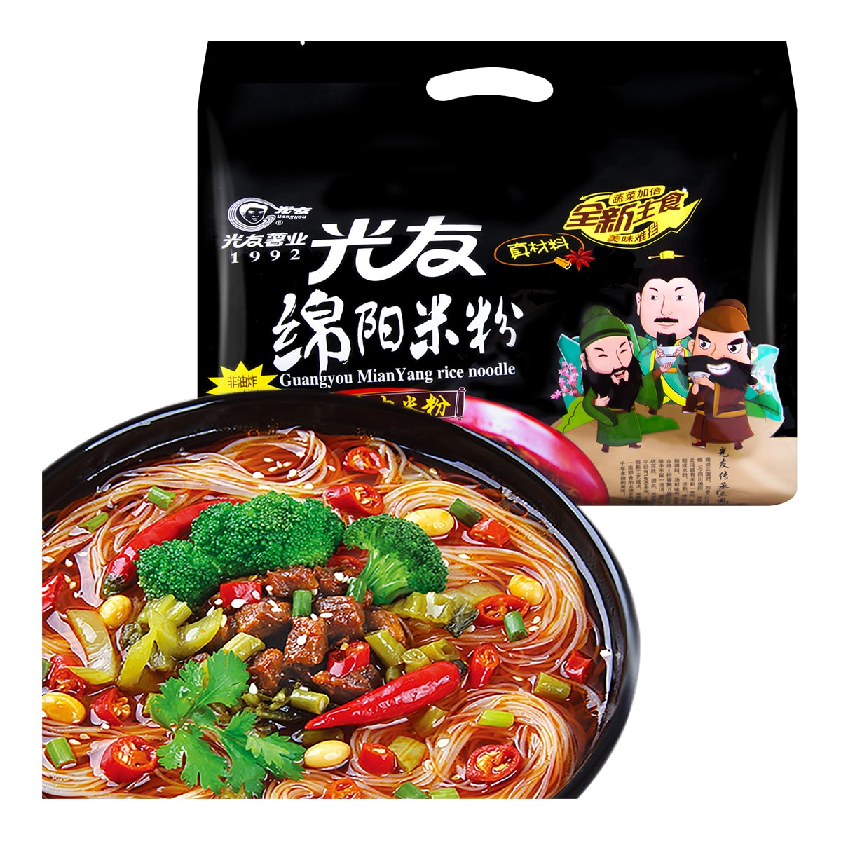 Yamibuy.com:Customer reviews:GUANGYOU MianYang Rice Noodle Artificial Beef Flavor  540g