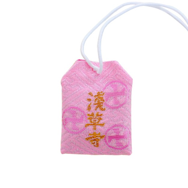 Love Marriage Marriage and Peach Blossom Amulet Powder Pink