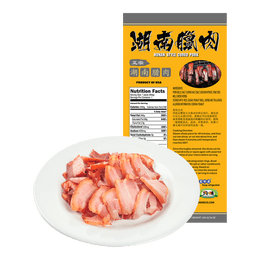 CHUNWEI KITCHEN Cooked 454g USDA Certified