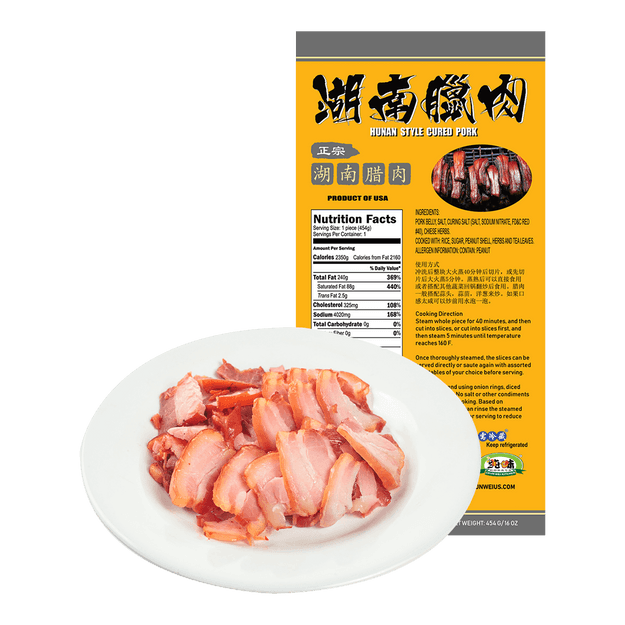 Product Detail - CHUNWEI KITCHEN Cooked 454g USDA Certified - image 0