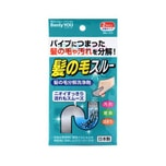 KOKUBO Clog Remover 2 Power Packs