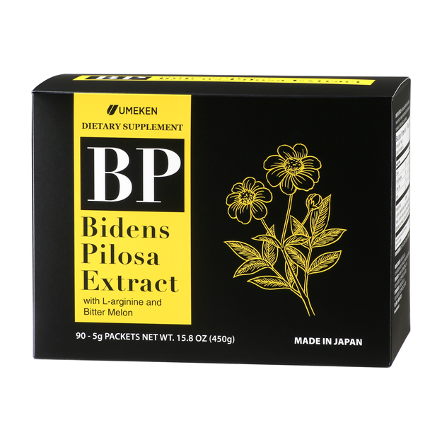 Product Detail - UMEKEN Bidens Pilosa Extract w/ L-Arginine and Bitter Melon 90 Packets/ 1 Months Supply - image 0