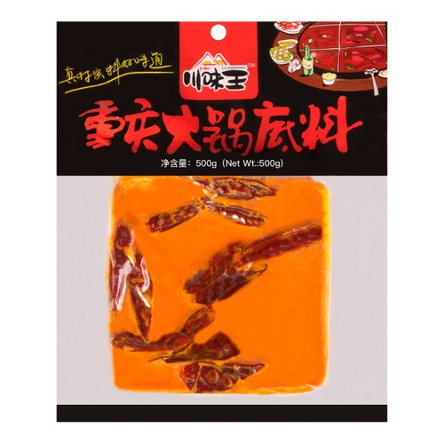 ZHOUJUNJI Chong Qing Hot Pot Base 500g''