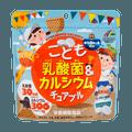 日本UNIMATRIKEN  儿童宝宝酸奶味加钙益生菌糖 90粒