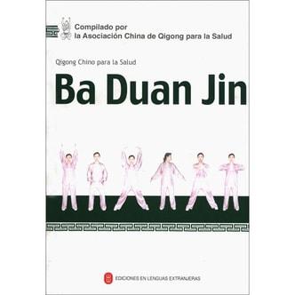 八段锦(西班牙文版)(附DVD光盘1张)