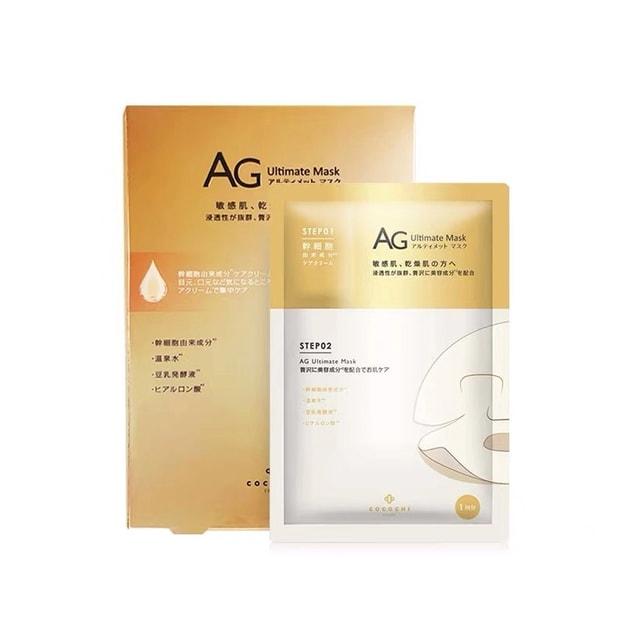 商品详情 - 【日本直邮】COCOCHI AG 金色抗糖化面膜 5片 - image  0