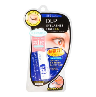 D-UP Eyelashes Fixer EX 552 Clear Type 5ml