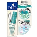 DHC Flavored Moisture Lip Cream Mint 1.5g