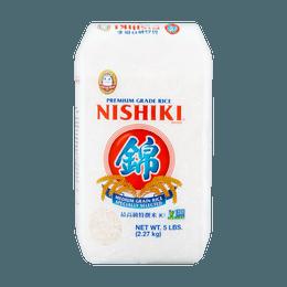 nishiki Premium grade rice 5LB