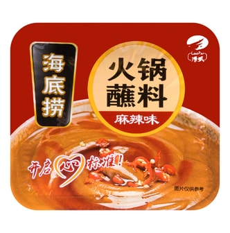HaiDiLao Hot Pot Sichuan Spicy Soup Base 140g