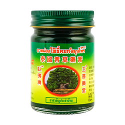 Thailand PHOYOK Herbal Ointment Balm 50g