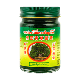 Original Thai Green Herbal Ointment Balm, Massage Muscle, Joints, Pain Relief, Antipruritic, Mosquito Bites, 50g/1.7 oz