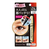 BCL BROW LASH RICH Eyes Lift Liquid Liner Waterproof Black 1pc