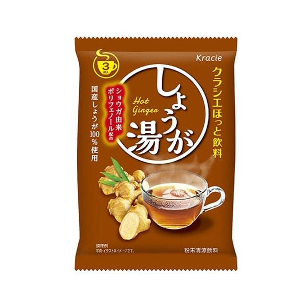 Product Detail - JAPAN KRACIE Ginger soup 3pc - image 0