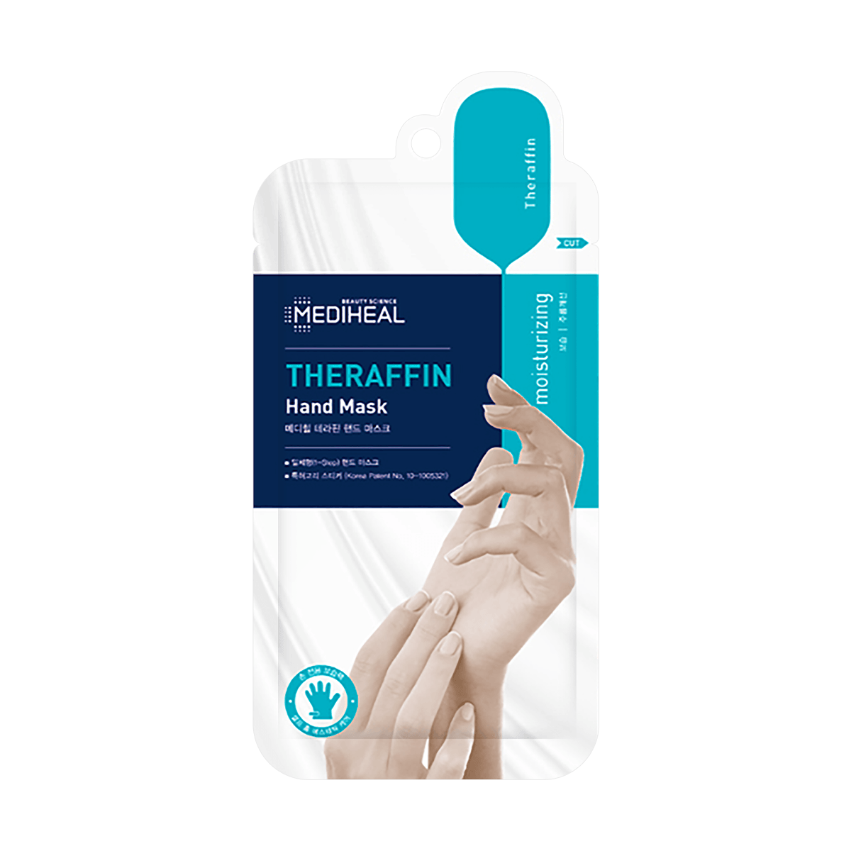 Yamibuy.com:Customer reviews:Theraffin Hand Mask 1pair