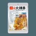 【抖音爆款】食光悠然 芝麻大辣串 145g