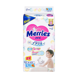 【新版本增量】日本KAO花王 MERRIES妙而舒 通用婴儿纸尿裤 L号 9-14kg 58枚入