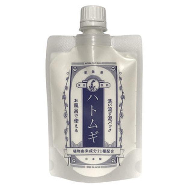 商品详情 - 【日本直邮】和汉肌美泉 敏感干燥肌适用薏仁面膜 泡澡可用 180g - image  0