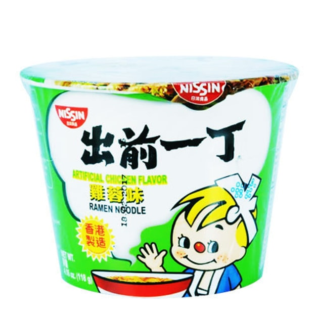 Product Detail - NISSIN Demae Iccho Instant Noodle With Soup Base Artificial Chicken Flavor 118g - image 0