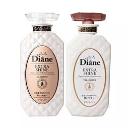 日本MOIST DIANE黛丝恩 摩洛哥油 亮泽保湿 限定洗护套装450ml*2(洗发水+护发素)
