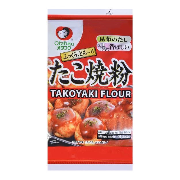 Product Detail - OTAFUKU Takoyaki Flour 453.59g - image 0