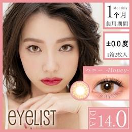 Eyelist 日本直发 月抛美瞳 Honey甜蜜 2枚入 ±0.0 DIA14.0mm