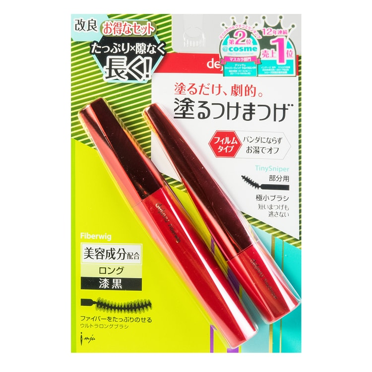 DEJAVU Fiber Long Mascara & Tiny Sniper Tip Mascara Set #Deep Black - Yamibuy.com