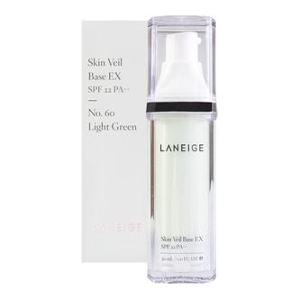 LANEIGE Skin Veil Base EX No.60 Light Green SPF22 PA++ 30ml